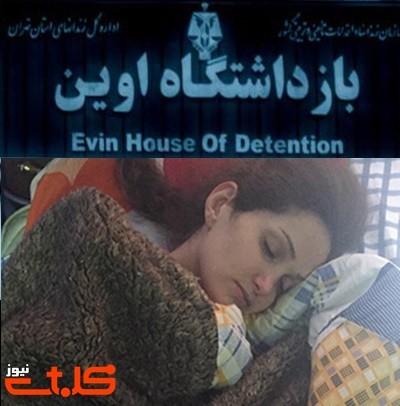 Maryam_naghash_zargaran_mohabatnews-4